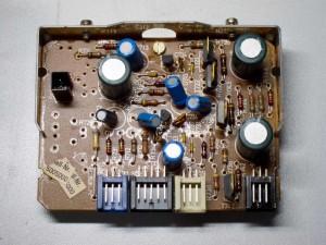 Kopfhörerverstärker (original)